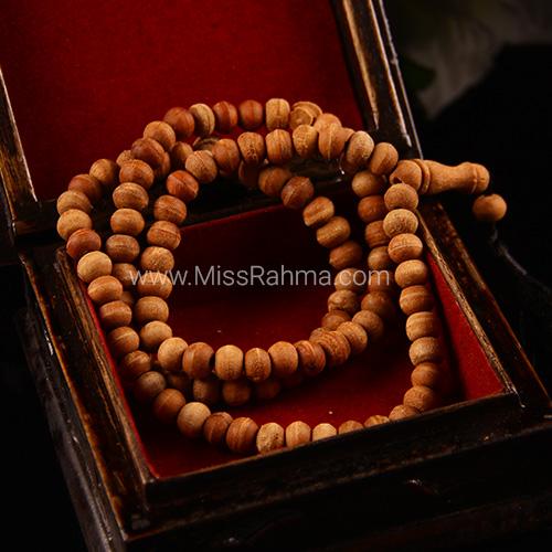 Tasbih Al Hikam